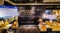 台東夏雪芒果品質評鑑結合電子商務行銷上網訂購送到家(共2張)
